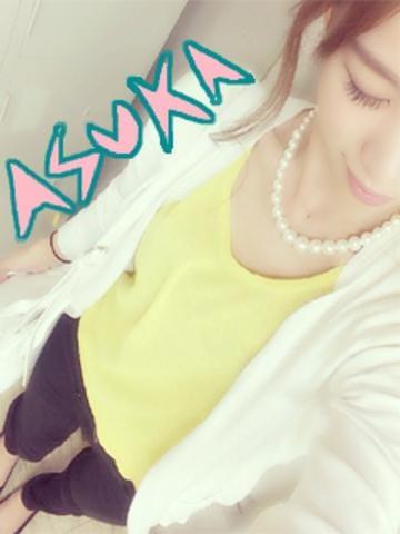 「⭐︎笑顔が素敵な優男様⭐︎」02/03(日) 05:46 | あすかの写メ・風俗動画