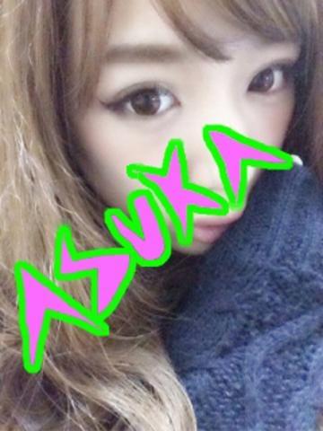 「⭐︎母性本能くすぐるドS様⭐︎」02/03(日) 05:46 | あすかの写メ・風俗動画