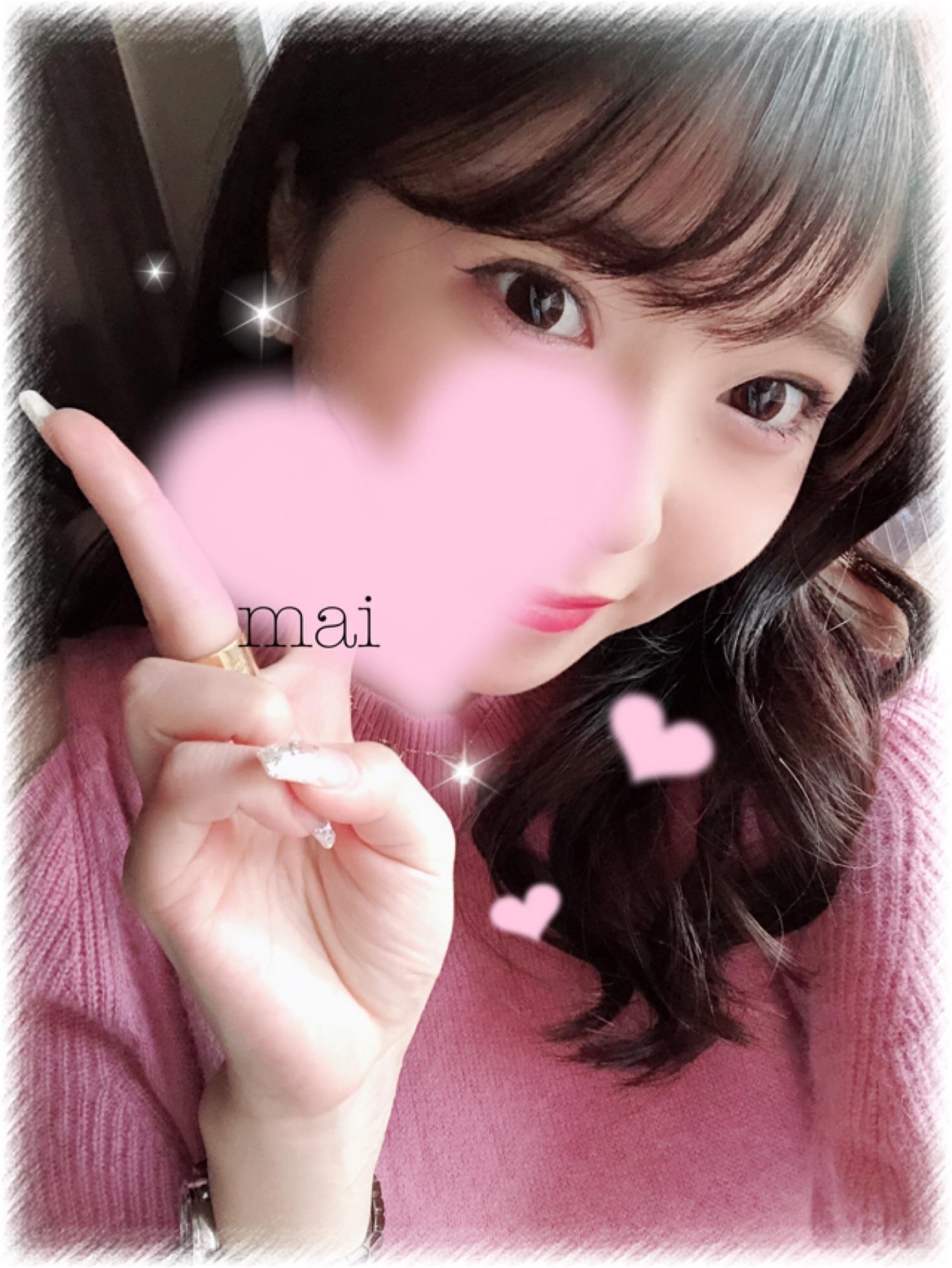 「元気だよ」02/03(日) 19:29 | まいの写メ・風俗動画