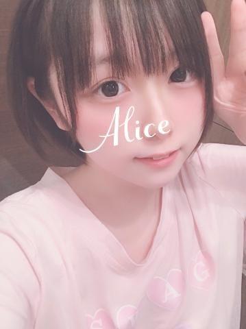 「ダメな日」02/03(日) 21:00 | アリスの写メ・風俗動画