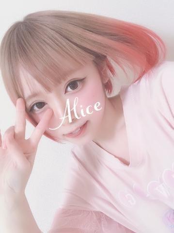 「気になるというか」02/03(日) 22:17 | アリスの写メ・風俗動画