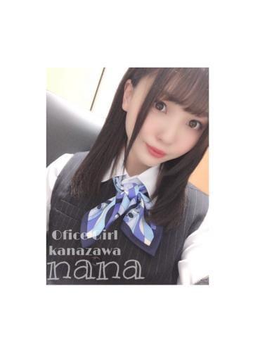 「出勤♡」02/04(月) 23:03 | なな アイドル系美少女の写メ・風俗動画