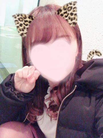 「おは」02/05(火) 06:27 | みゆ 業界完全未経験美少女の写メ・風俗動画