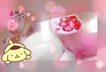 「ありがとうございます(* ॑꒳ ॑* )」03/26(日) 16:13 | いぶの写メ・風俗動画