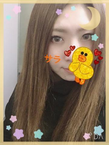 「出勤」02/05(火) 21:17 | 沙羅-さらの写メ・風俗動画