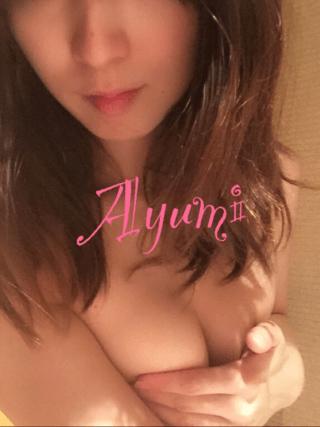 「お礼♡」02/06(水) 02:03 | あゆみの写メ・風俗動画