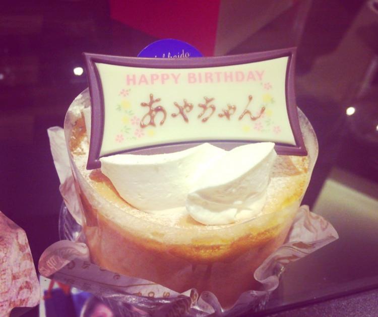 「ありがとう♡」03/27(月) 01:40 | あやの写メ・風俗動画