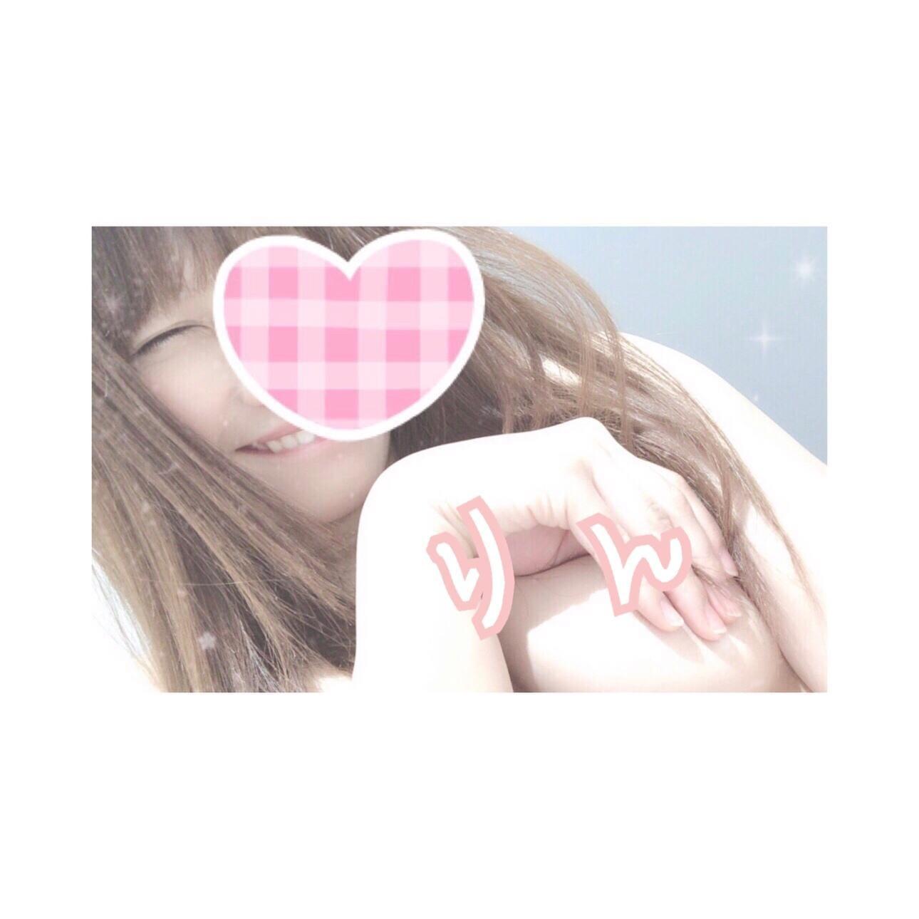 白石 りん「りんりん♪」02/07(木) 10:01 | 白石 りんの写メ・風俗動画