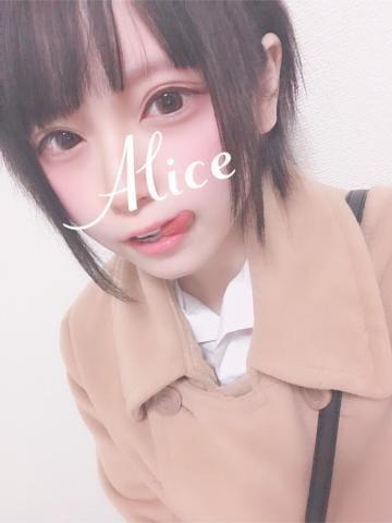 「偶然」02/07(木) 18:01 | アリスの写メ・風俗動画
