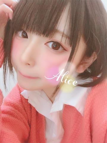 「年齢なんて」02/07(木) 19:00 | アリスの写メ・風俗動画