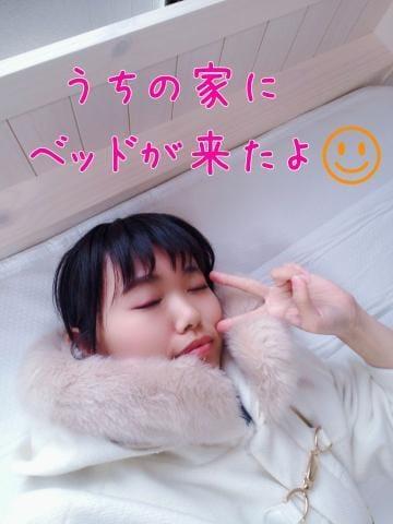 「届いた!」02/08(金) 15:24 | ゆんの写メ・風俗動画