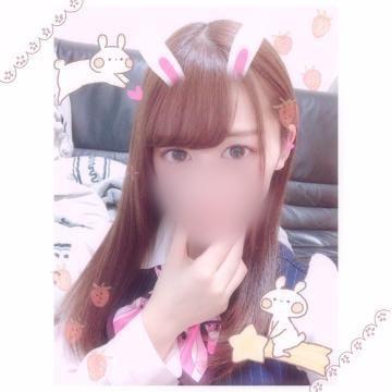 「完売」02/08(金) 16:57 | みゆ 業界完全未経験美少女の写メ・風俗動画