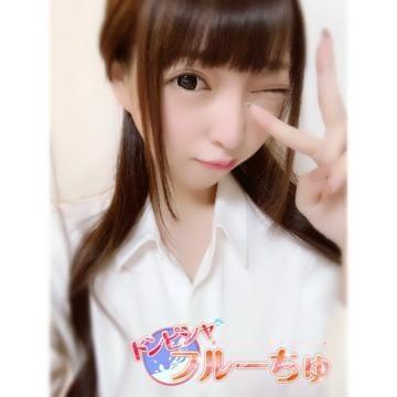 「?出勤だよー!」02/08(金) 18:00 | ありさの写メ・風俗動画