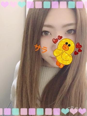 「ありがとう☆」02/08(金) 23:54 | 沙羅-さらの写メ・風俗動画
