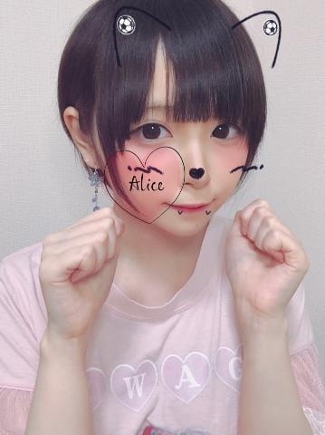 「裏技」02/09(土) 18:01 | アリスの写メ・風俗動画