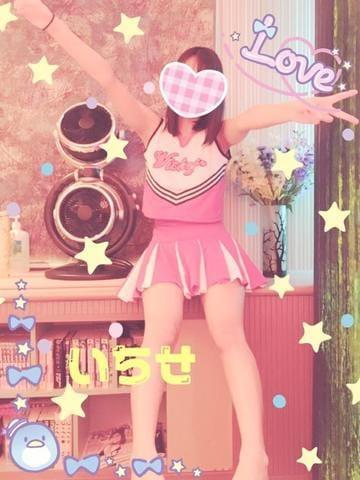 「♡ べんきょう ♡」02/10(日) 01:56   いちせ☆良く笑う幸せなコ♡の写メ・風俗動画