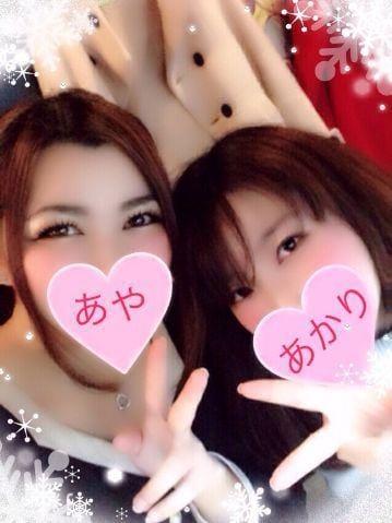 「あやちゃん家にお泊まり笑」02/10(日) 09:00 | あかり☆10/6体験入店です!の写メ・風俗動画