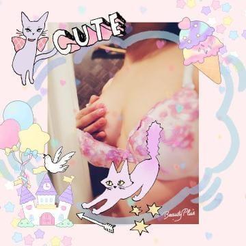 「こんにちわ」02/10(日) 11:07   香-かおりの写メ・風俗動画
