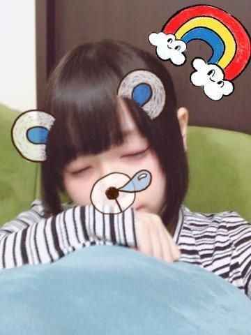 「睡眠」02/10(日) 18:07 | アリスの写メ・風俗動画