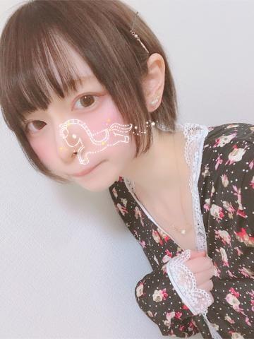 「おやすみ」02/10(日) 20:06 | アリスの写メ・風俗動画
