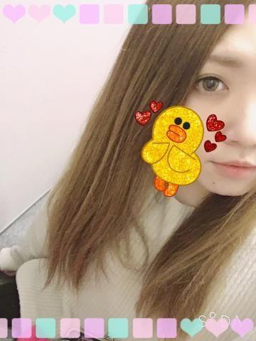 「ありがとう」02/10(日) 20:34 | 沙羅-さらの写メ・風俗動画