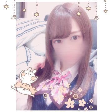 「明日」02/11(月) 00:21 | みゆ 業界完全未経験美少女の写メ・風俗動画