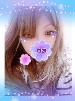 「Thank  you♪」02/11(月) 11:06   りおの写メ・風俗動画