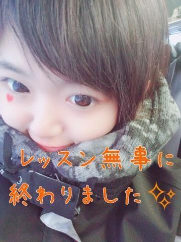 「おわた!」02/11(月) 16:44 | ゆんの写メ・風俗動画