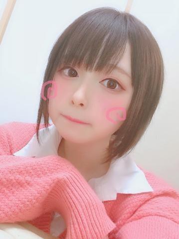 「こちょこちょ」02/11(月) 18:01 | アリスの写メ・風俗動画