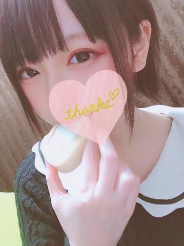 「恥ずかしがり屋」02/11(月) 19:00 | アリスの写メ・風俗動画