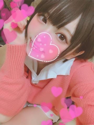 「ヒンナヒンナ」02/11(月) 20:01 | アリスの写メ・風俗動画