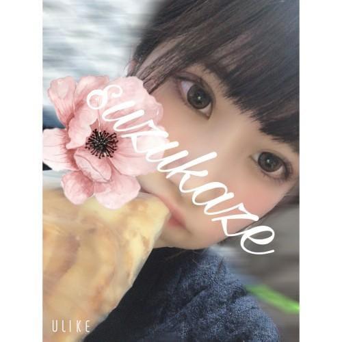 「おれい!!」02/11日(月) 23:40 | 涼風の写メ・風俗動画