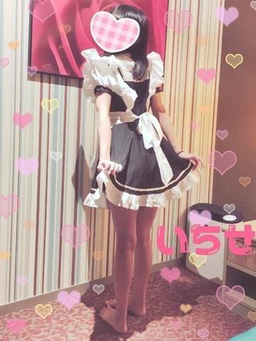 「♡ おれい ♡」02/11(月) 23:44   いちせ☆良く笑う幸せなコ♡の写メ・風俗動画