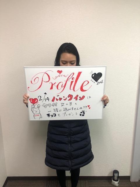 「バレンタインイベント」02/12(火) 02:25   ユナの写メ・風俗動画
