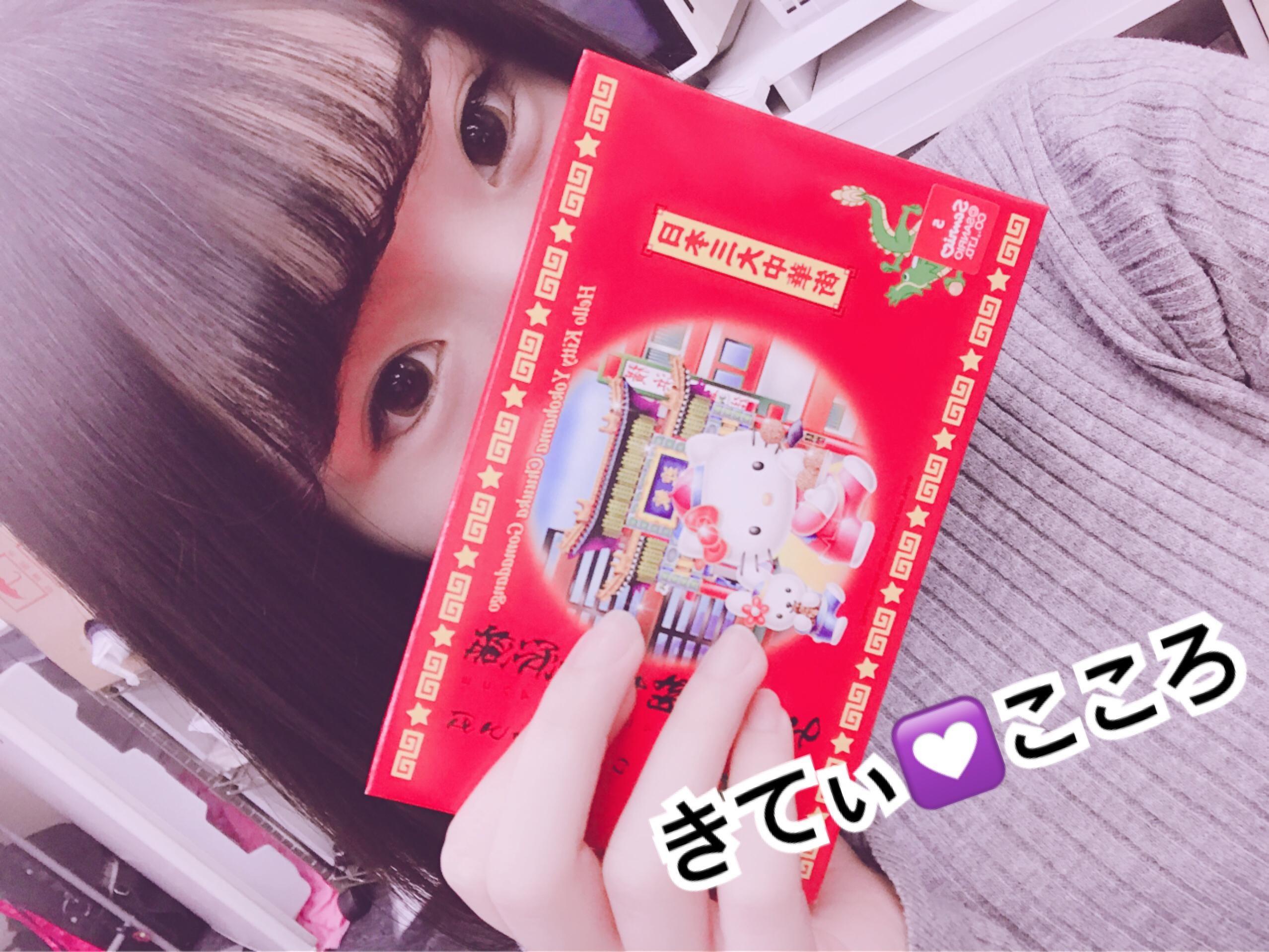 こころ「ほんじつ」02/12(火) 21:57 | こころの写メ・風俗動画