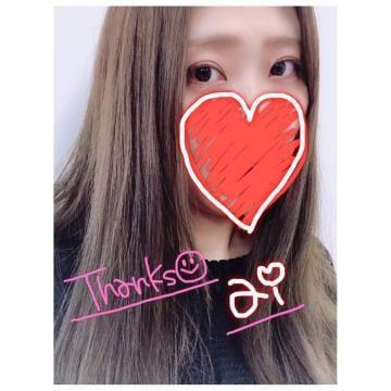 「Thanks、アーンド次回予告」02/13(水) 05:53 | アイの写メ・風俗動画