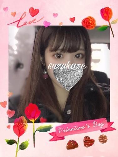 「私からのバレンタイン」02/13日(水) 08:20 | 涼風の写メ・風俗動画