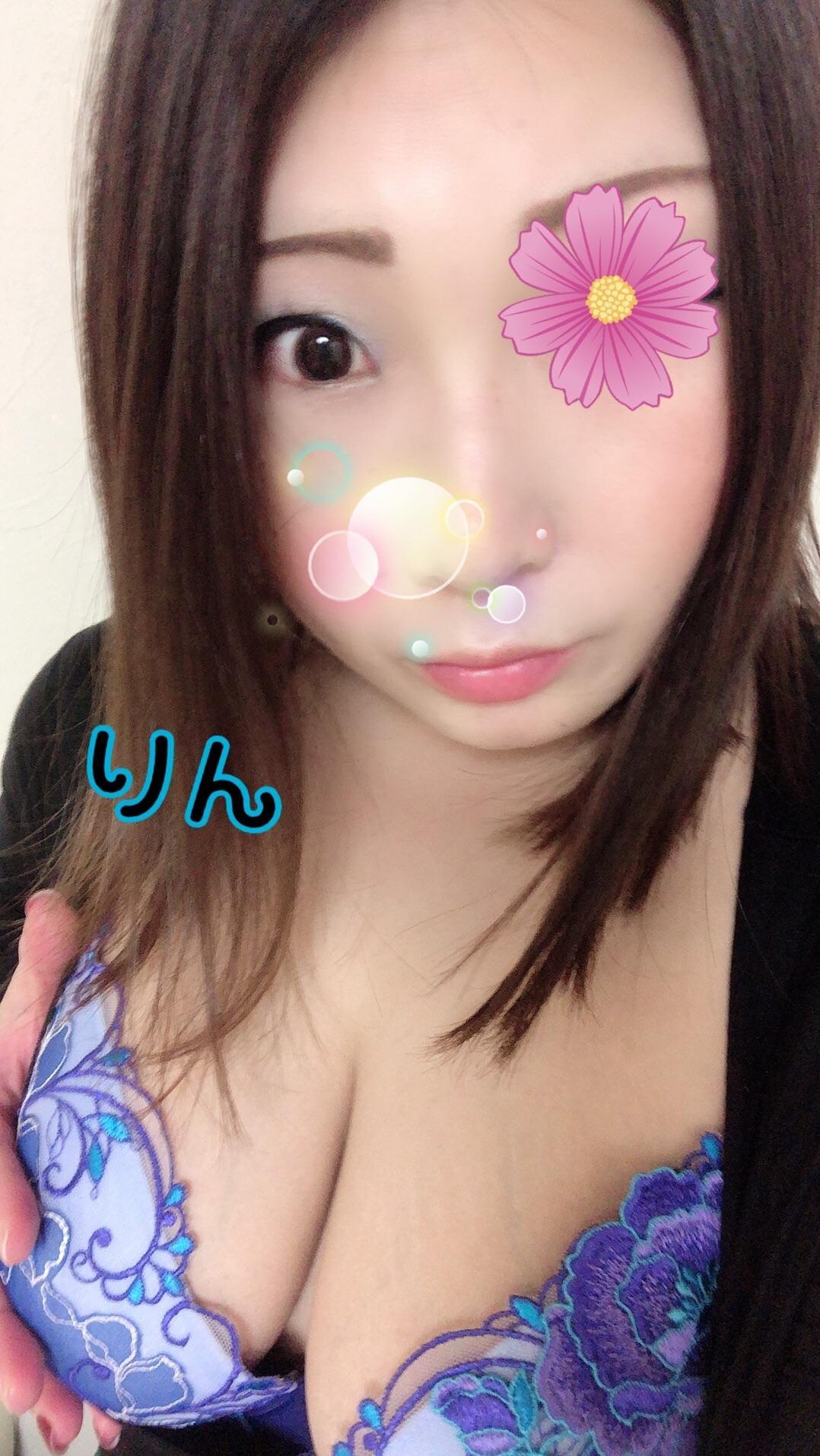 「10時〜出勤します☆」02/13(水) 09:11 | りんの写メ・風俗動画