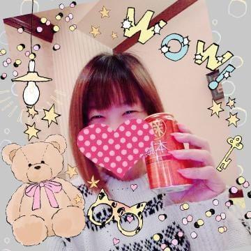「おはよう&お礼」02/13(水) 10:13   香-かおりの写メ・風俗動画