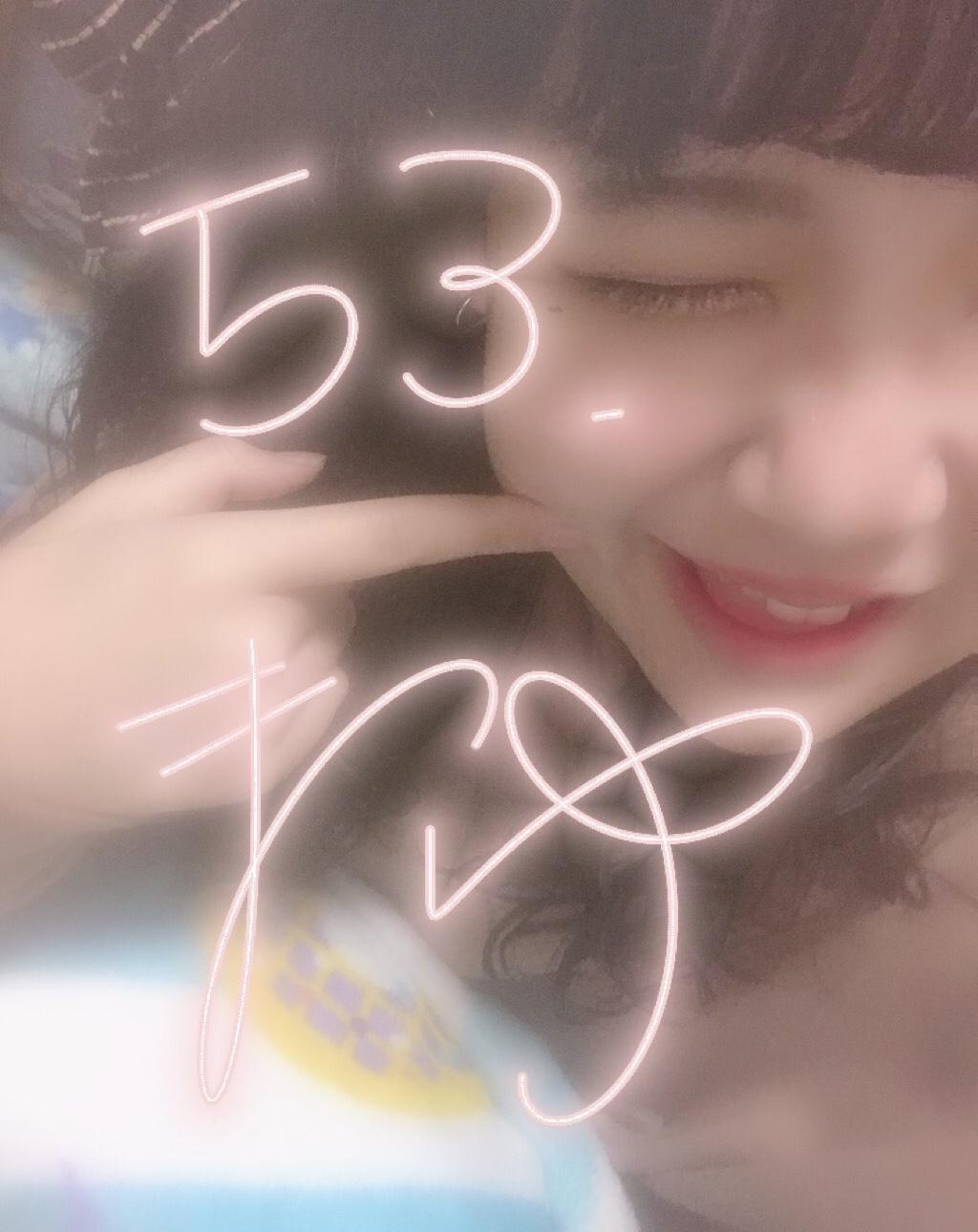 まゆ「Feb.13.2019」02/13(水) 17:43 | まゆの写メ・風俗動画