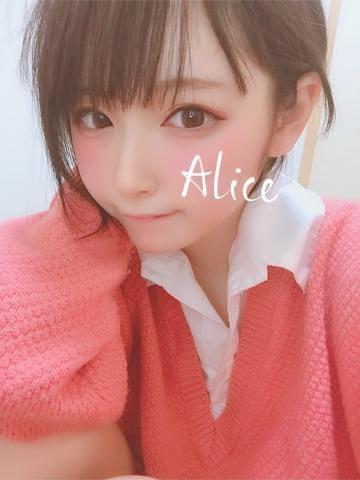 「お詫び」02/13(水) 18:00 | アリスの写メ・風俗動画