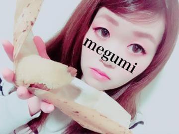 「♡ちまき♡」02/13(水) 18:15 | 桜井めぐみの写メ・風俗動画