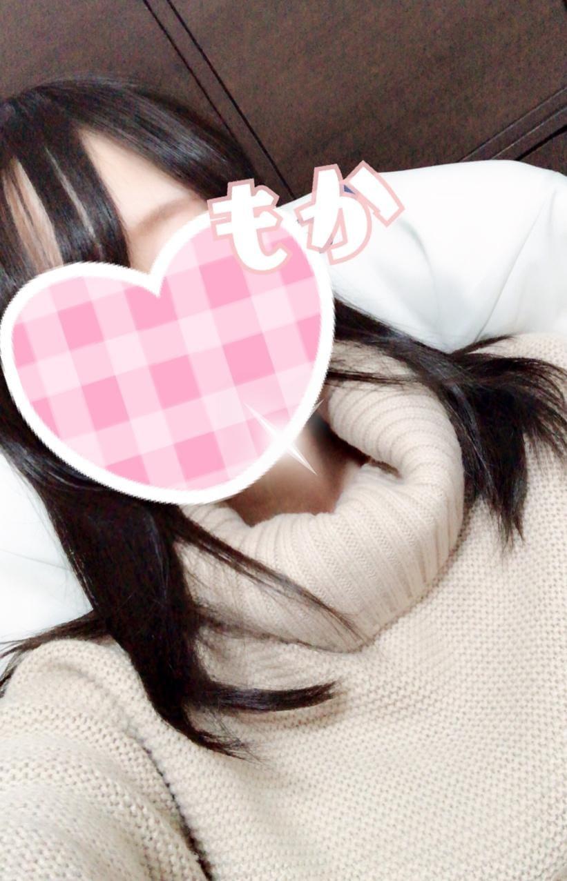 「出勤しました♪」02/13(水) 20:31 | もかの写メ・風俗動画