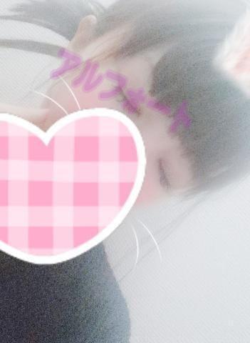 「お礼!」02/14(木) 03:15   アルフォートの写メ・風俗動画