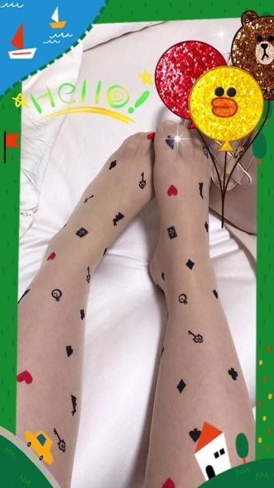 「おはようございます♪」02/14日(木) 12:50 | レモンの写メ・風俗動画