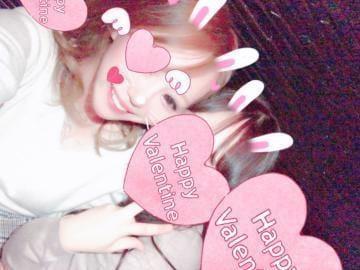 「おめ」02/14(木) 15:52 | えみり【F】極上SS級美女☆の写メ・風俗動画