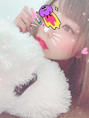 「バレンタインデーキッス」02/14(木) 18:07 | あずの写メ・風俗動画