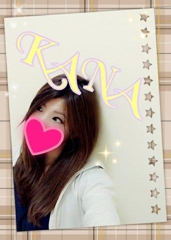かな「名刺」02/15(金) 02:05 | かなの写メ・風俗動画