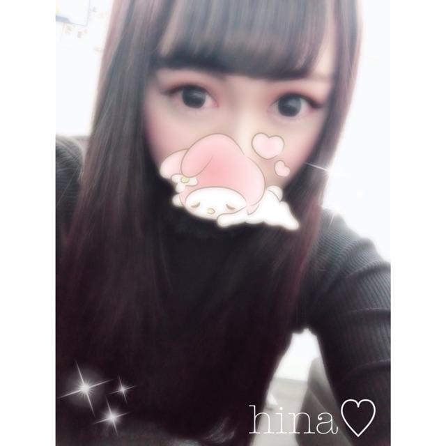 ひな「♡ありがとう♡」02/15(金) 04:38 | ひなの写メ・風俗動画