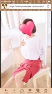 「おはようございます?」02/15日(金) 10:00 | みさこマダムの写メ・風俗動画